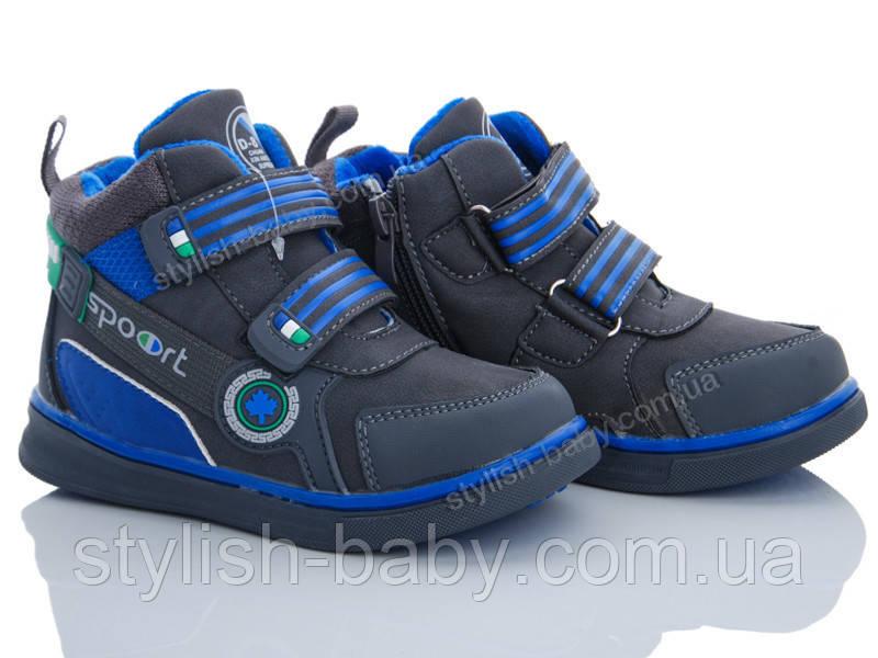 Дитяче взуття 2019 оптом. Дитячий демісезонний взуття бренду ОВТ для хлопчиків (рр. з 27 по 32)