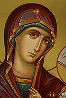 Икона Пресвятой Богородицы Одигитрия., фото 2