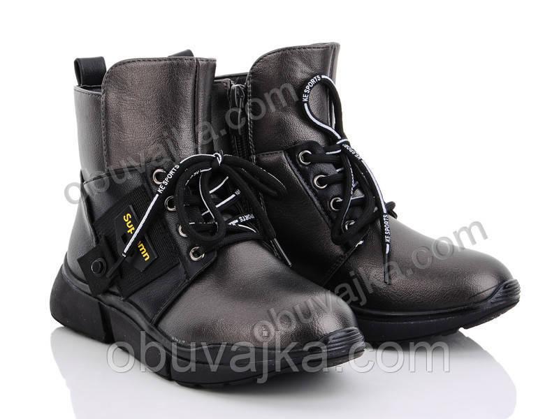 Демисезонная обувь оптом Модные подростковые ботинки оптом от фирмы MLV(рр 32-37)