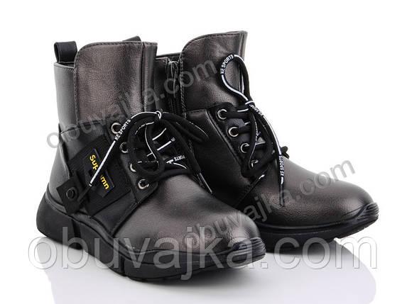 Демисезонная обувь оптом Модные подростковые ботинки оптом от фирмы MLV(рр 32-37), фото 2