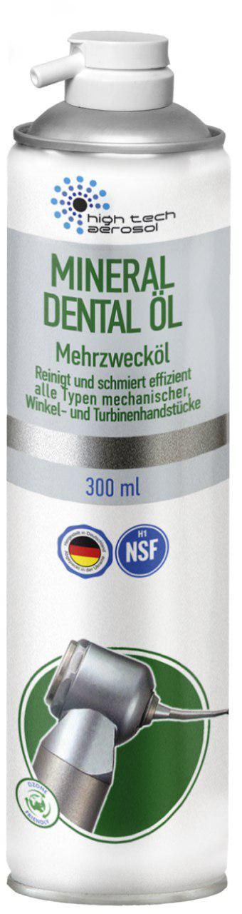 Mineral Dental Oil, многофункциональное масло - спрей, 300мл.
