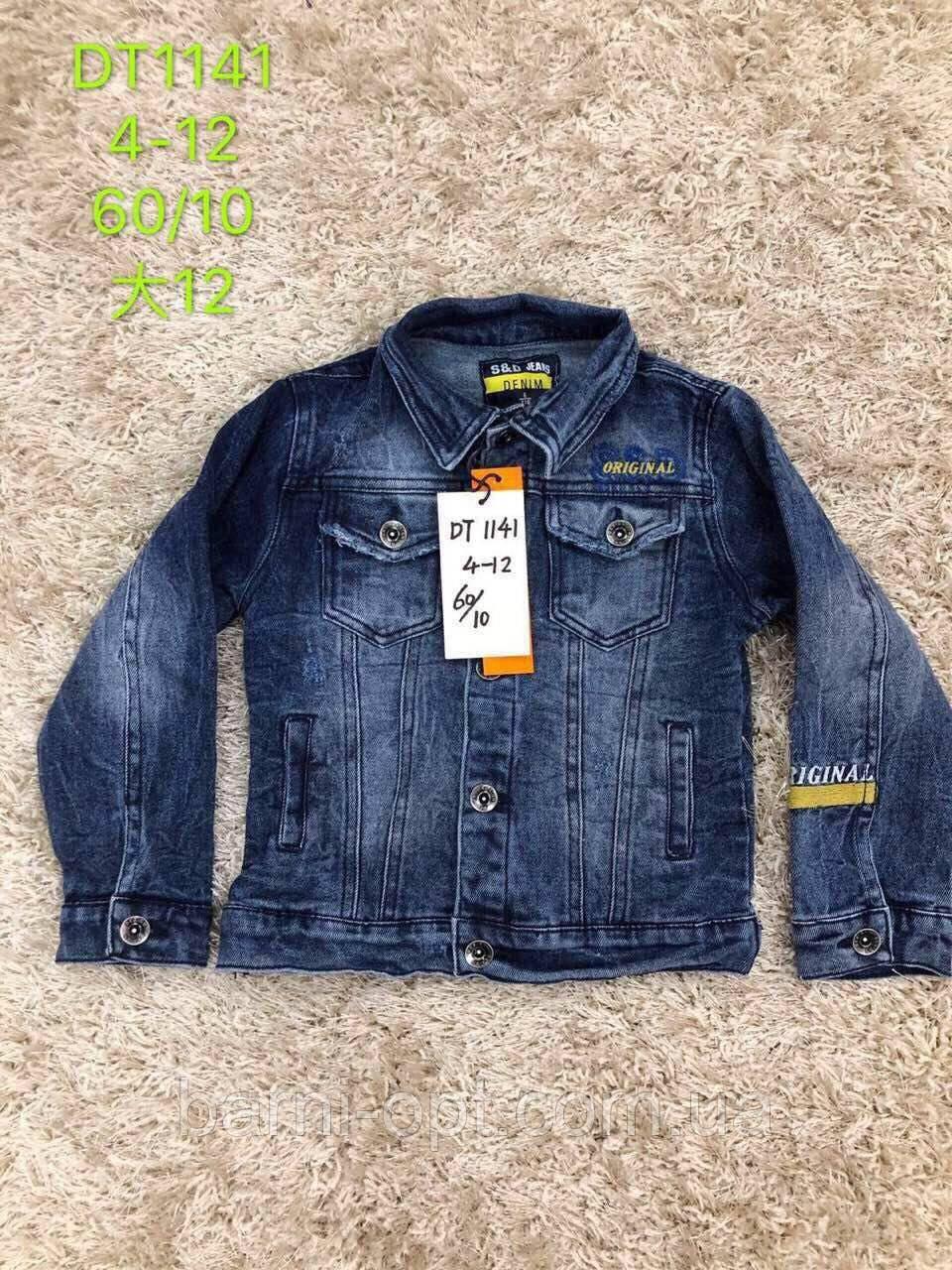 Джинсовые куртки для мальчиков оптом, S&D, 4-12 рр.