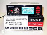 Автомагнитола Sony 3015А Video экран LCD 3'' USB+SD, фото 2