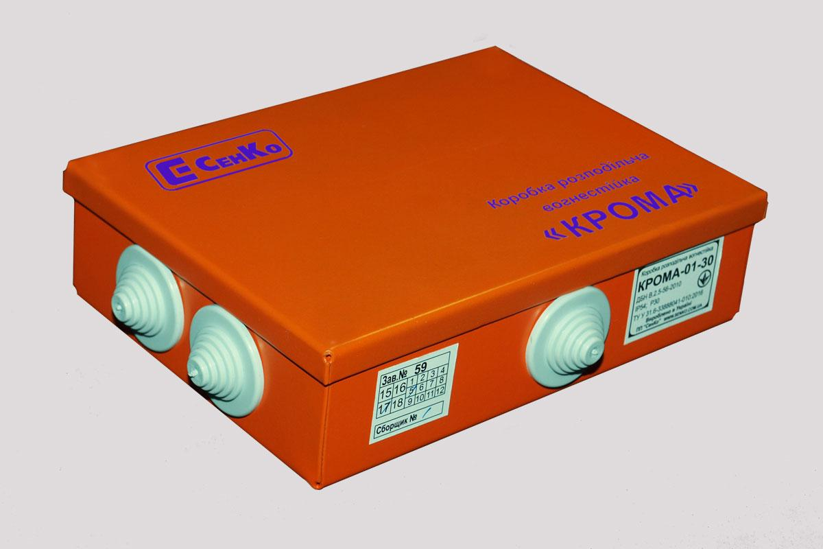 Коробка огнестойкая Крома P