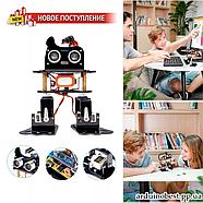 Arduino Набор Robot полный комплект Эксклюзивный робот (2019 Новинка), фото 2