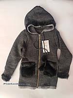 Детская вязаная кофта с меховыми карманами для девочки