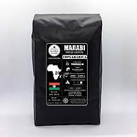Кофе зерно арабика Малави 1кг