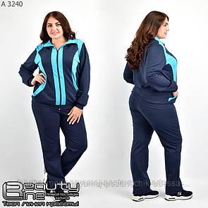 Женский спортивный костюм от производителя размер 52-58 №3240