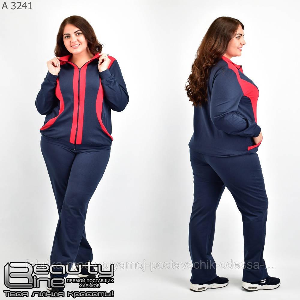 Женский спортивный костюм от производителя размер 52-58 №3241