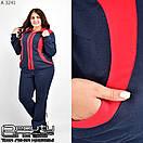 Женский спортивный костюм от производителя размер 52-58 №3241, фото 2