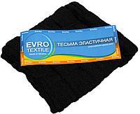 Резинки бельевые (5m/10шт) черные, тесьма эластичная полиэстер