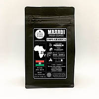 Кофе зерно арабика Малави 250г