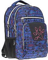 Рюкзак подростковый для школьниц  4-8 классов Safari с ортопедической спинкой, фото 1