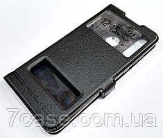 Чехол книжка с окошками momax для Huawei P30 Lite
