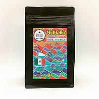 Кофе зерно арабика Мексика Марагоджип 250г