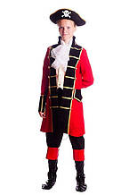 Пират карнавальный костюм для мальчика \ Размер 134-140; 146-152; 158-164 \ BL - ДС153