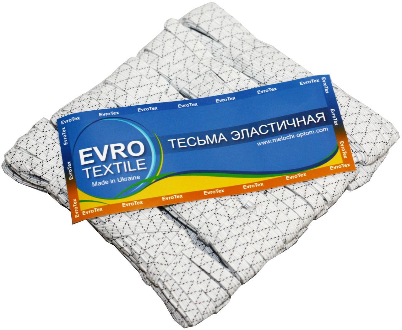 Резинки бельевые (5m/10шт) прошитые, тесьма эластичная полиэстер