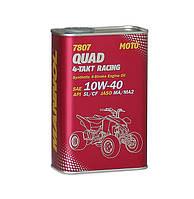 Моторнаолива квадроциклів MANNOL 7807 Quad 4-Takt Racing API SL/CF