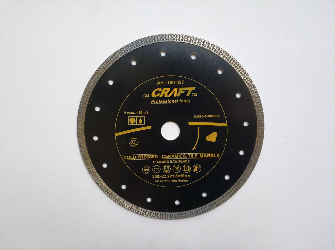 027 Диск Craft  відрізний алмазний із ромбоподібним різцем 250*24.4*2,4*10мм кахелю, кераміки