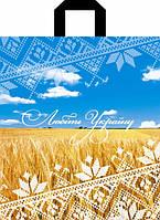 Пакет петля 40*43 Украина