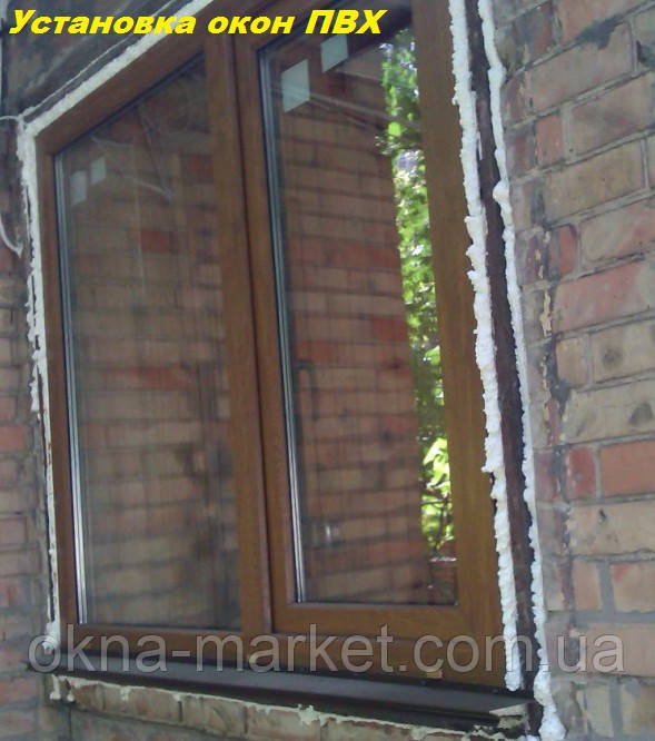 Установить окна ПВХ недорого
