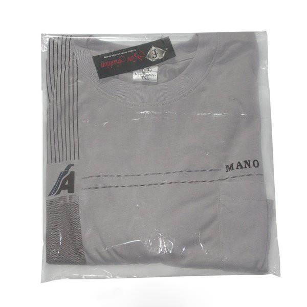 Пакеты для упаковки одежды 26х42 см без липкой ленты