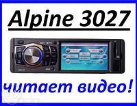 Видео автомагнитола Alpine 3027 читает видео 3,6!Быстрая достарка