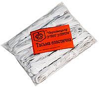Резинки бельевые ЧЕРНОВЦЫ (4m х 10шт) белые, тесьма эластичная полиэстер