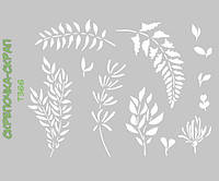 Трафарет травы
