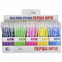 Ручка масляная «Delta» «С» 8008 синяя