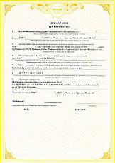 Пакет документации на котлы отопительные водогрейные твердотопливные стальные на 2 года, фото 3