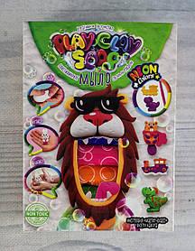 Мило Play Clay Soap Пластилінове мило PCS-03-03 Danko-Toys Україна