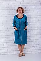Велюровый халат женский с вышивкой бабочки большие размеры, фото 1