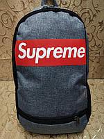 Рюкзак спортивный в стиле Supreme светло-серый