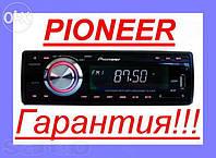 Автомагнитола Pioneer 3000U ISO - USB+ ПУЛЬТ! Быстрая доставка