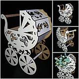 Декоративная коробка-упаковка в виде колясочки, ДВП, р-ры 27х19х13 см., 95/85 (цена за 1 шт. + 10 гр.), фото 4