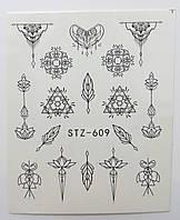 Наклейка для ногтей STZ-609