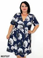 Платье с широкой юбкой  50,52,54,56