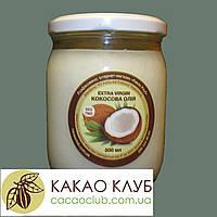 Кокосовое масло первый отжим, натуральное 0,5л