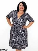 Платье с широкой юбкой,леопардовое  50,52,54,56