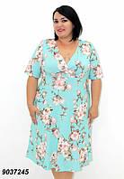 Платье с широкой юбкой,голубое  50,52,54,56, фото 1