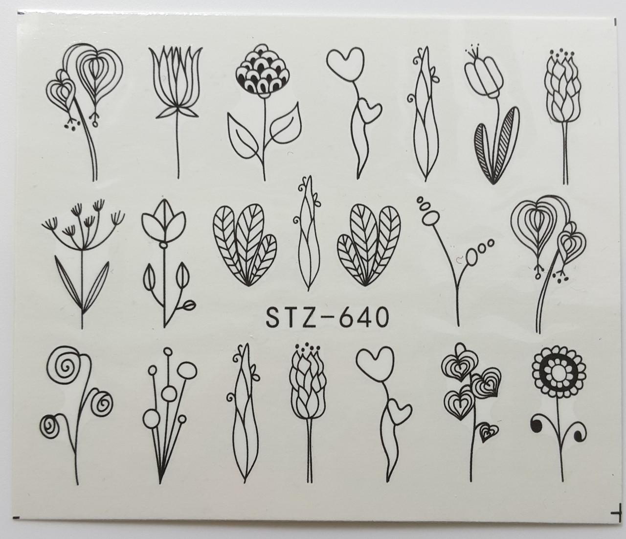 Наклейка для ногтей STZ-640