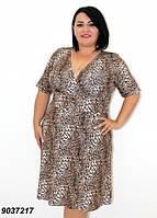 Платье с широкой юбкой,леопардовый принт  50,52,54,56