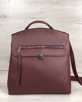 Женская стильная рюкзак сумка