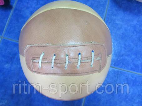 Мяч медицинский ( медбол) 4 кг, фото 2