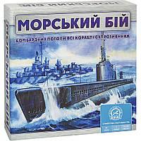 Настольная игра Arial Морский бій (135 игровых карточек, 6 фишек) +ПОДАРОК
