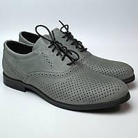 Літні туфлі чоловічі шкіряні сірі перфорація взуття Rosso Avangard Romano Bandura Crazy Perf