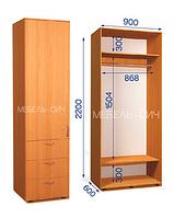 Шкаф-купе 900х600х2200