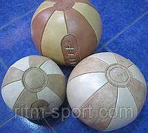 Мяч медицинский ( медбол) 5 кг, фото 3