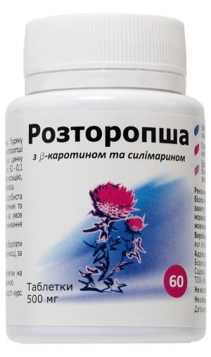 Расторопша с β-каротином и силимарином 60 капсул Витерра
